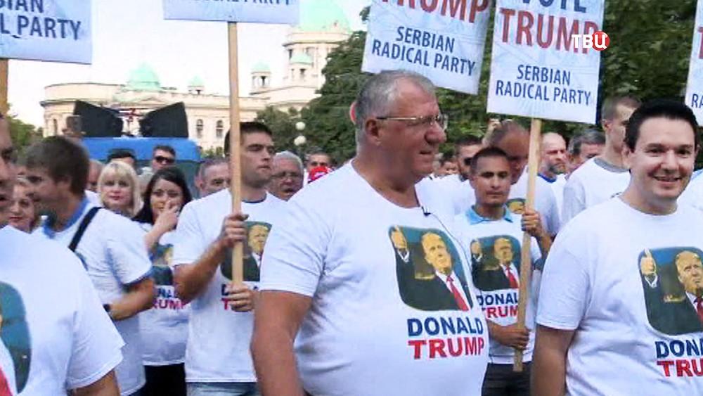 Митинг в Сербии в поддержку Дональда Трампа