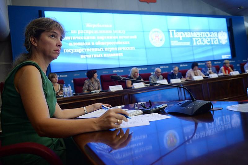Жеребьевка по распределению между политическими партиями печатной площади в общероссийских государственных периодических печатных изданиях
