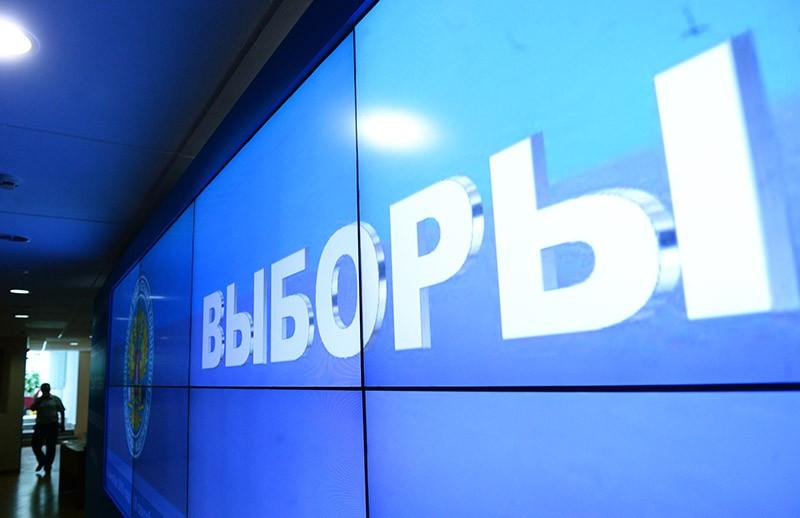 ЦИК удовлетворил жалобу петербургского отделения «Коммунистов России»