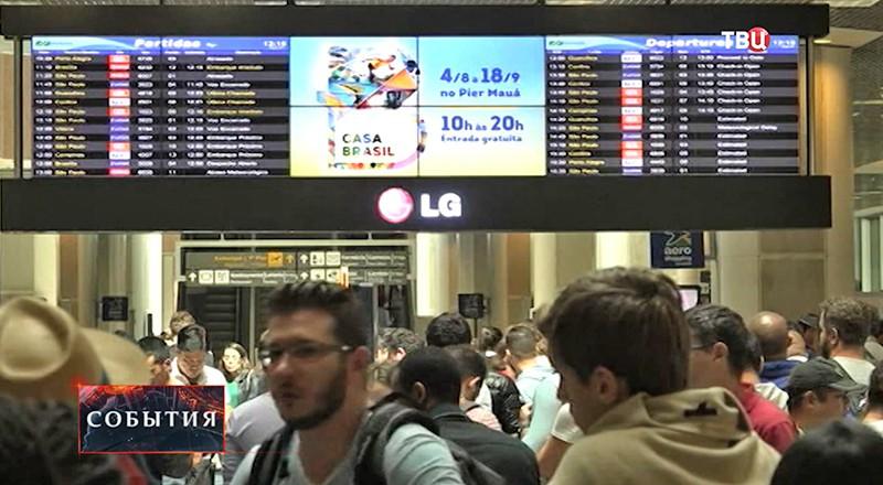 Аэропорт в Рио-де-Жанейро