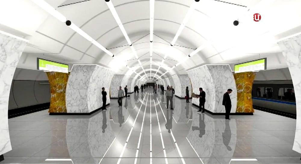 Проект новой станции метро