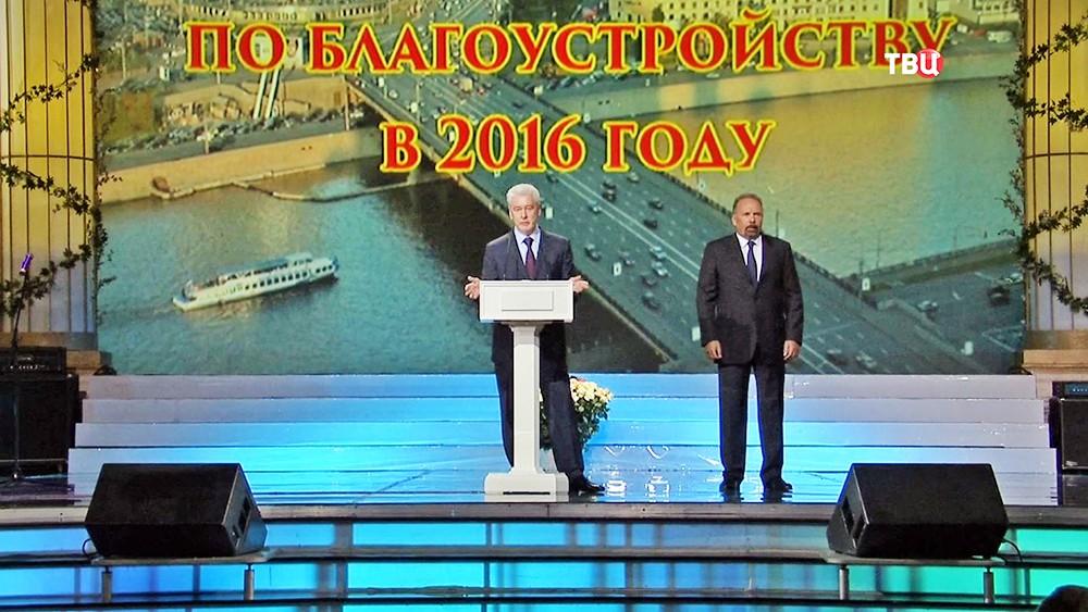 Сергей Собянин поздравил работников ЖКХ с завершением работ по благоустройству