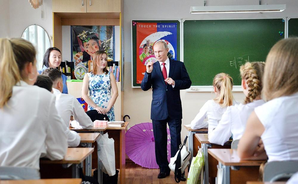 Президент России Владимир Путин посетил гимназию