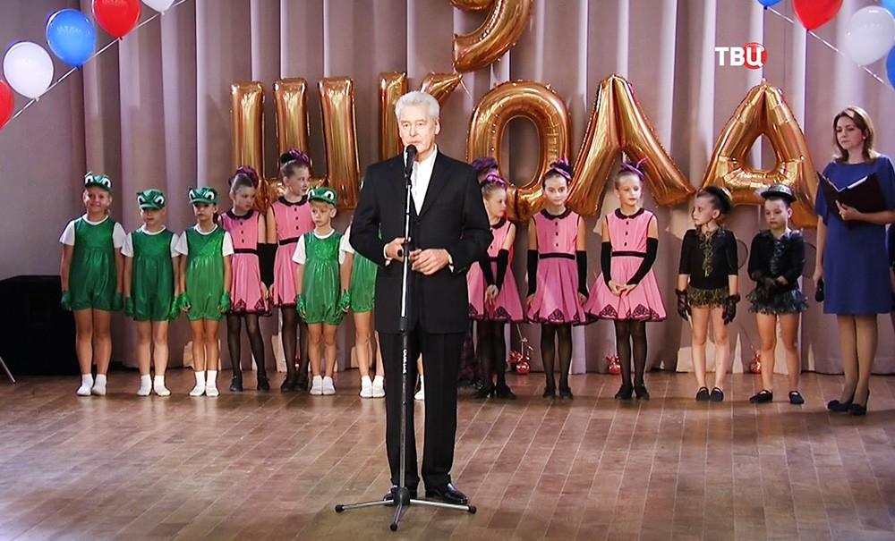 Сергей Собянин поздравил школьников с Днем знаний