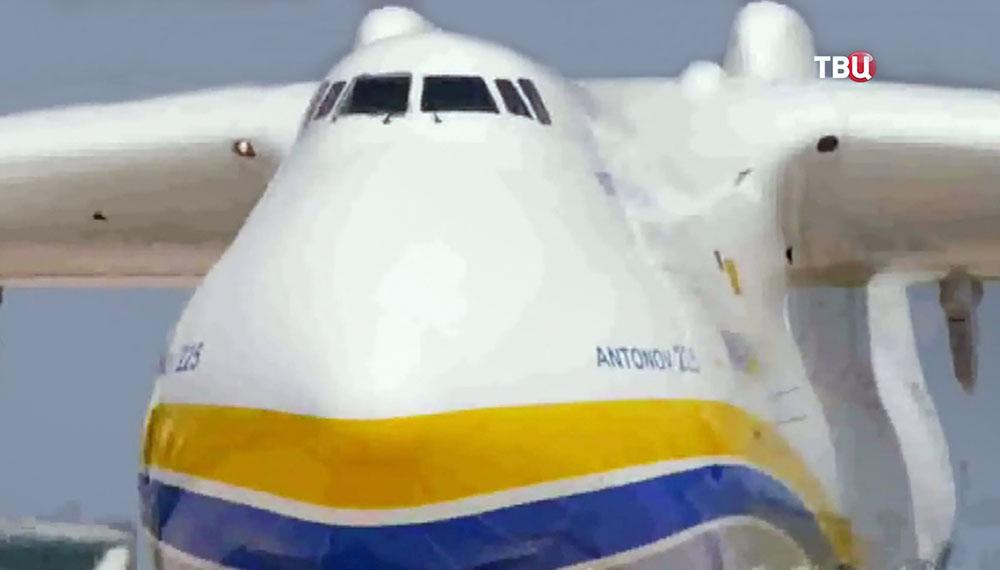 Самолет Ан-225