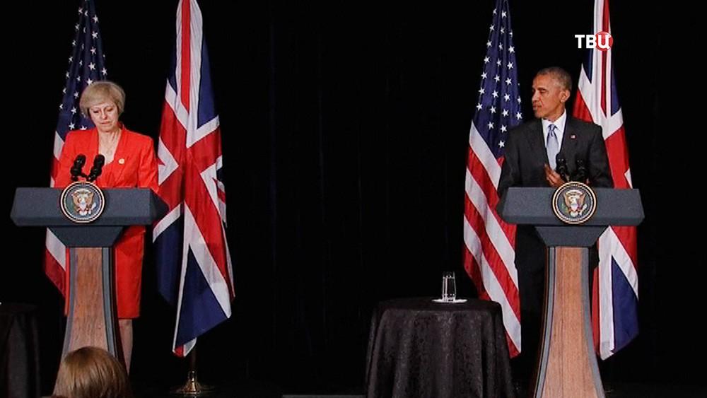 Премьер-министр Великобритании Тереза Мэй и президент США Барак Обама