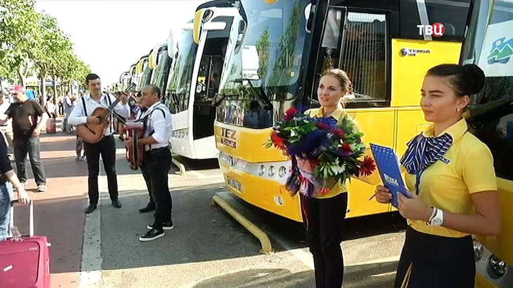 Встреча российских туристов в Турции