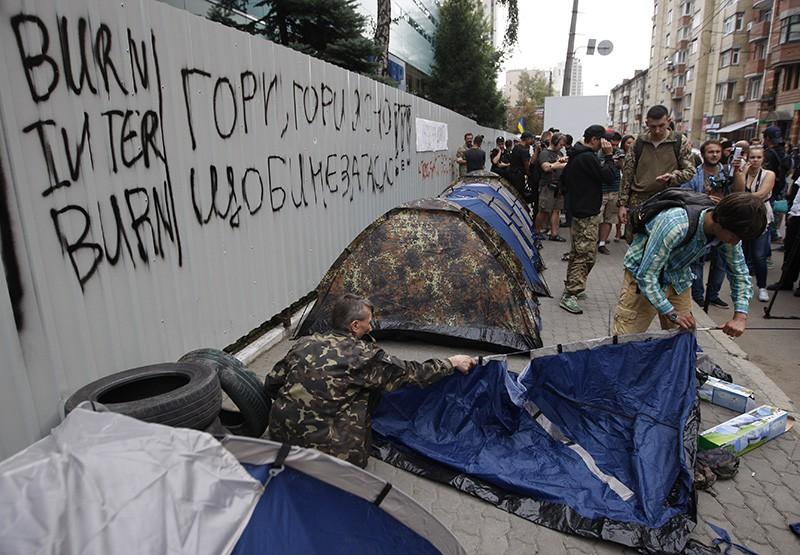 """У здания украинского телеканала """"Интер"""" в Киеве"""