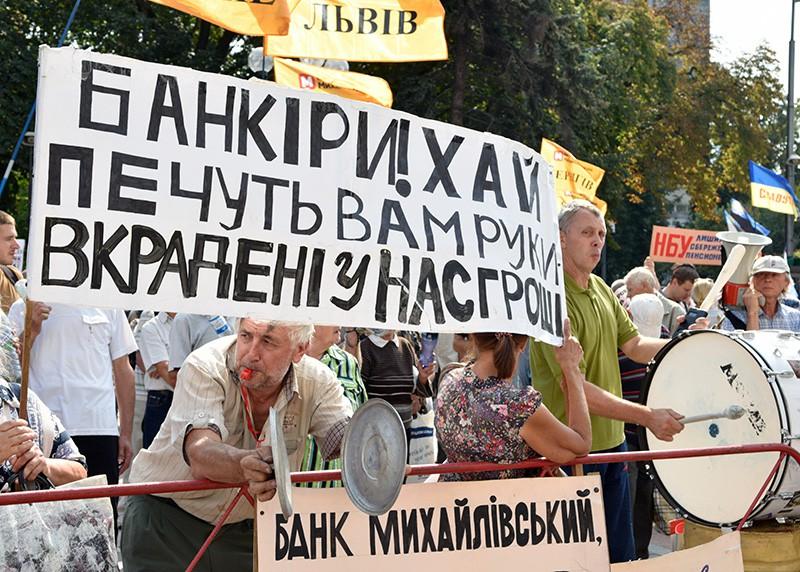 Участники акции протеста профсоюзов возле здания Верховной Рады Украины