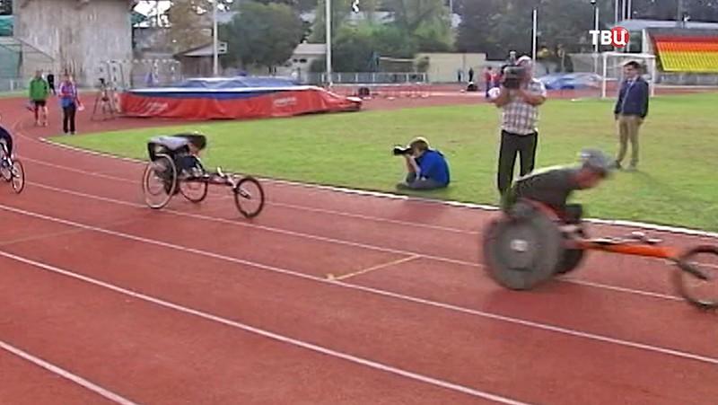 Всероссийские соревнования паралимпийцев в Подмосковье