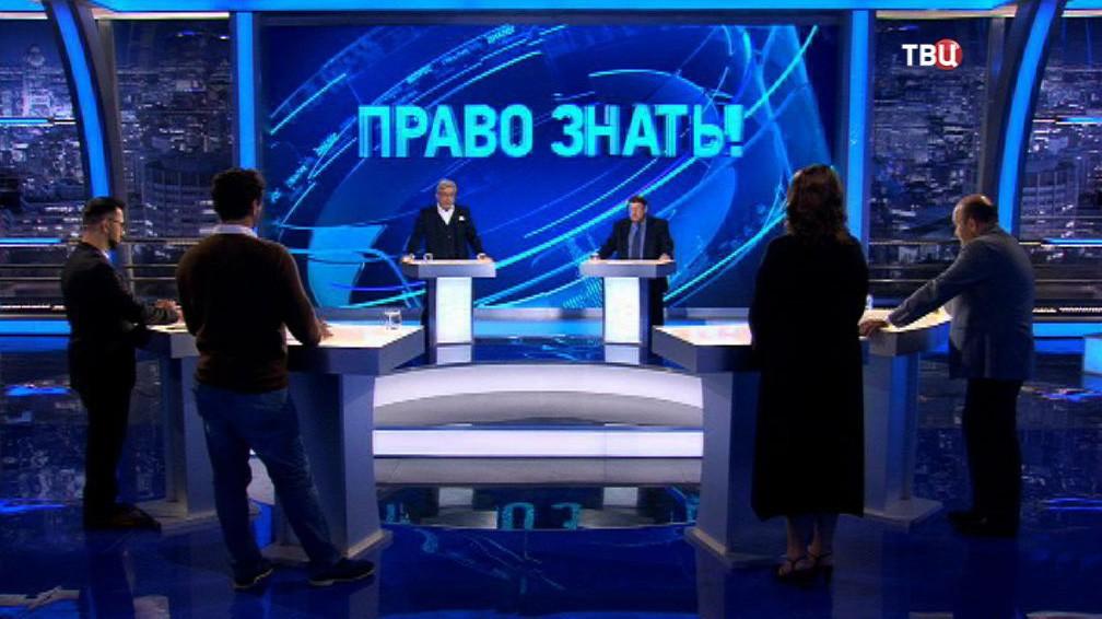 """Евгений Сатановский, программа """"Право знать!"""""""