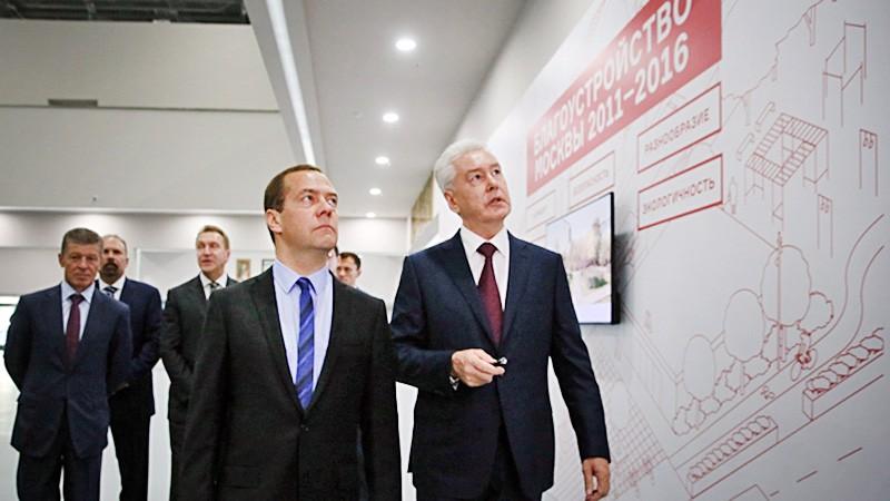 Дмитрий Медведев и Сергей Собянин посетили выставку по благоустройству Москвы