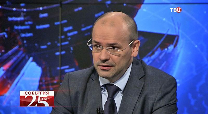 Константин Симонов, руководитель Фонда национальной энергетической безопасности