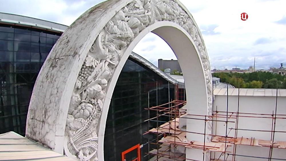 Реставрация арки северного входа на ВДНХ