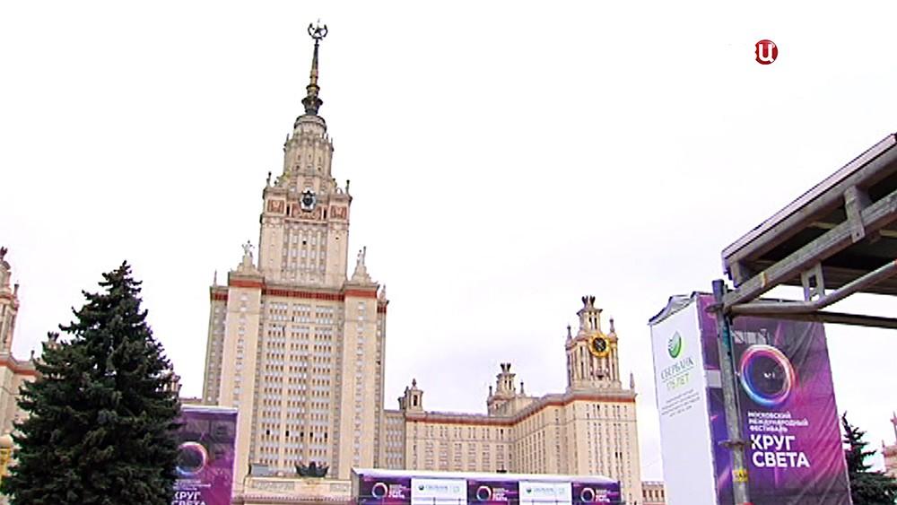 «Окно вгород» проведет трансляцию шоу фестиваля «Круг света»