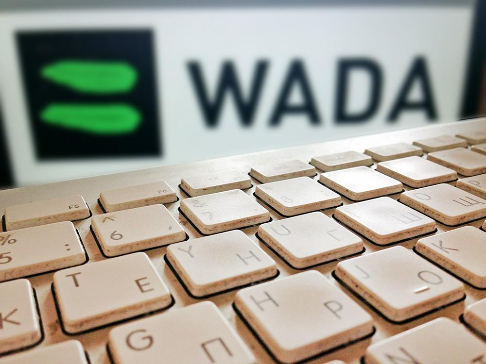 Хакеры взломали базы данных WADA