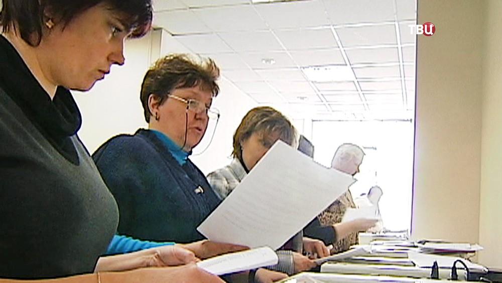 В РФ начнется день тишины перед выборами в Государственную думу