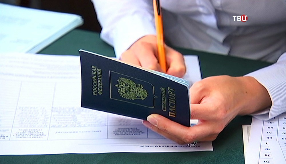 Центризбирком заканчивает сегодня прием документов отсамовыдвиженцев навыборы президента Российской Федерации