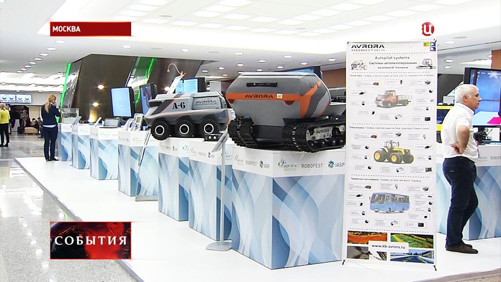 Всемирная конференция ассоциации технопарков