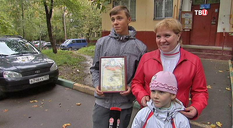 Александра, Андрей и мама