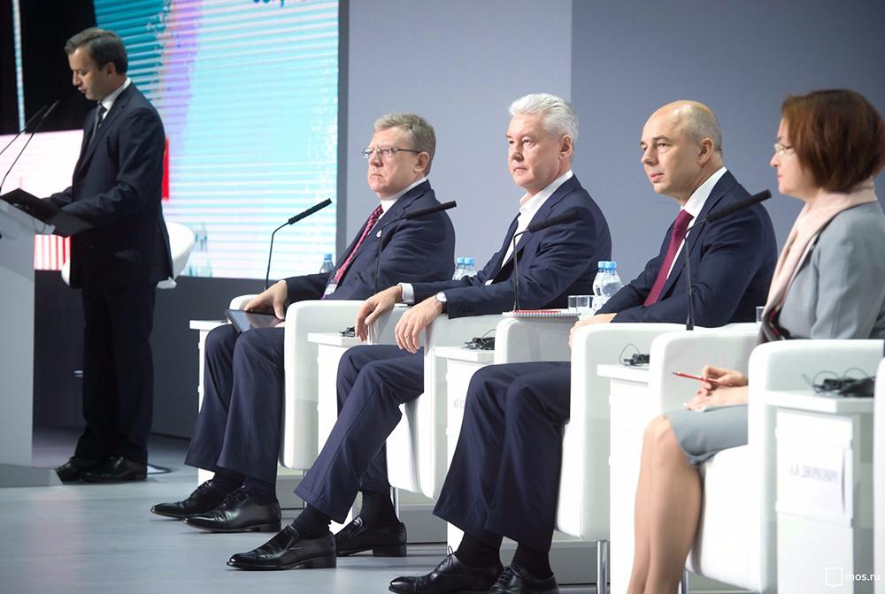 В российской столице стартовал 1-ый Московский денежный форум