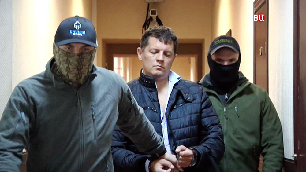 Задержанный украинский шпион Роман Сущенко