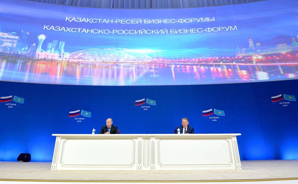 Владимир Путин и Нурсултан Назарбаев на Российско-казахстанском бизнес-форуме