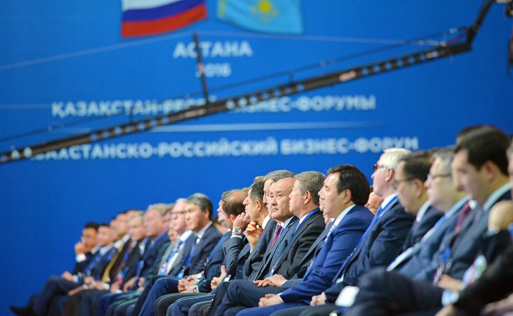 Участники Российско-казахстанского бизнес-форума