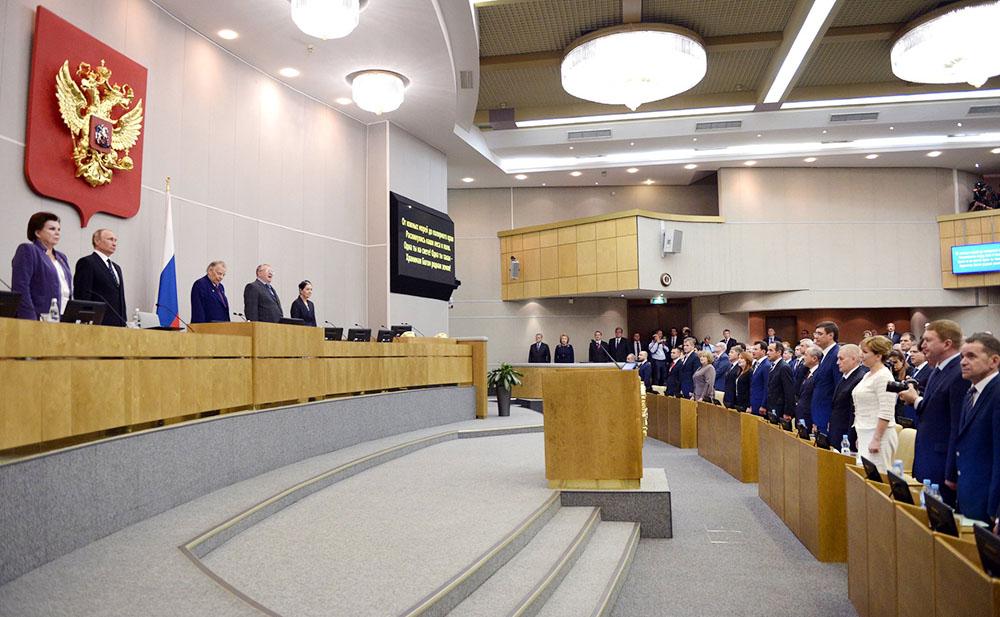 Президент России Владимир Путин на заседании Госдумы РФ