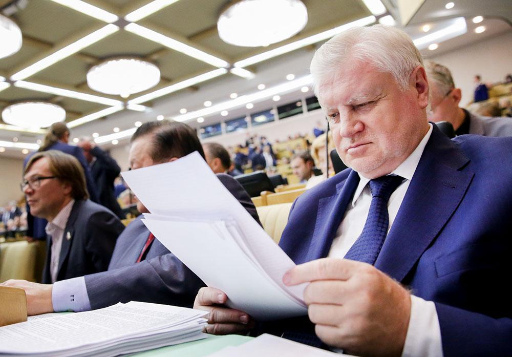 Сергей Миронов на заседании Госдумы России