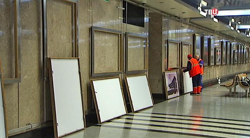 Подготовка к выставке