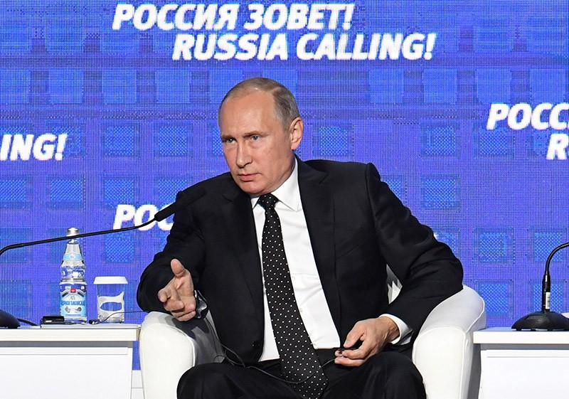 """Выступление президента России Владимира Путина на форуме """"Россия зовет!"""""""