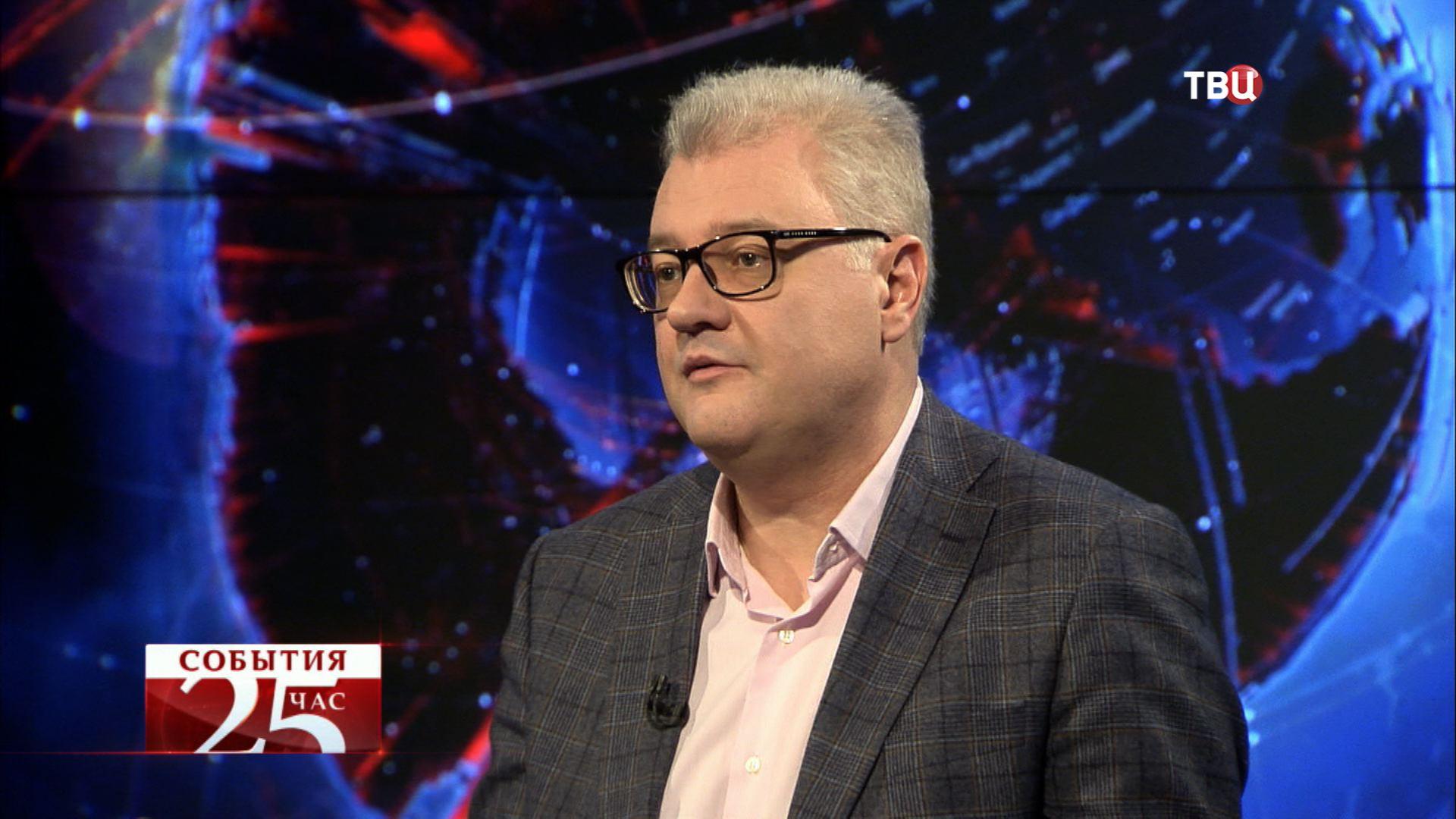 Политолог Дмитрий Орлов