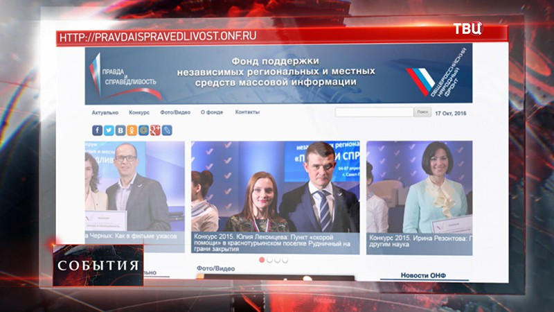 ОНФ вРеспублике Дагестан готовится крегиональной конференции