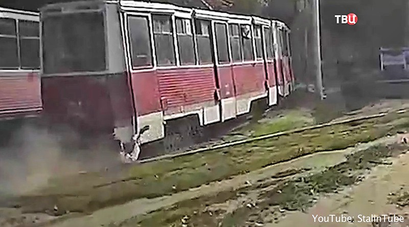 Инцидент с трамваем