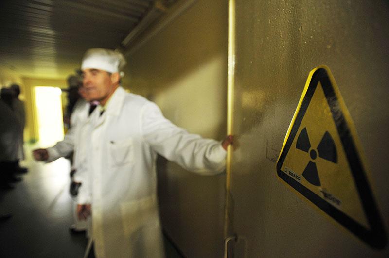 Осторожно радиация знак