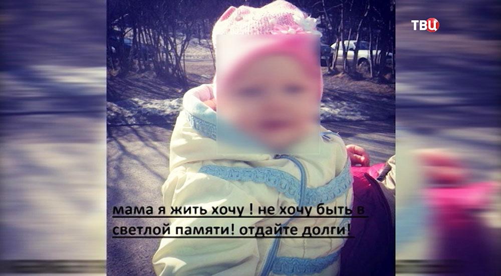 Фотография с изображением ребенка