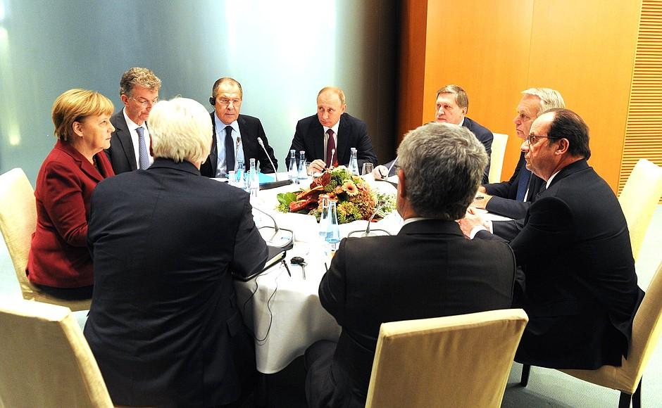 Беседа с канцлером Германии Ангелой Меркель и президентом Франции Франсуа Олландом