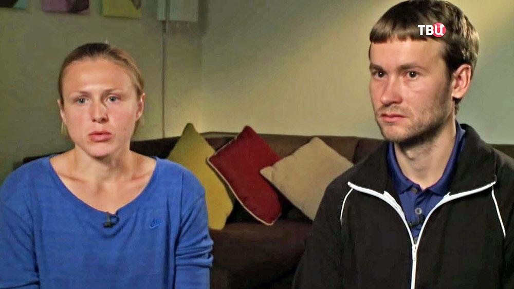 Экс-сотрудник антидопингового агентства Василий Степанов и его жена Юлия Степанова