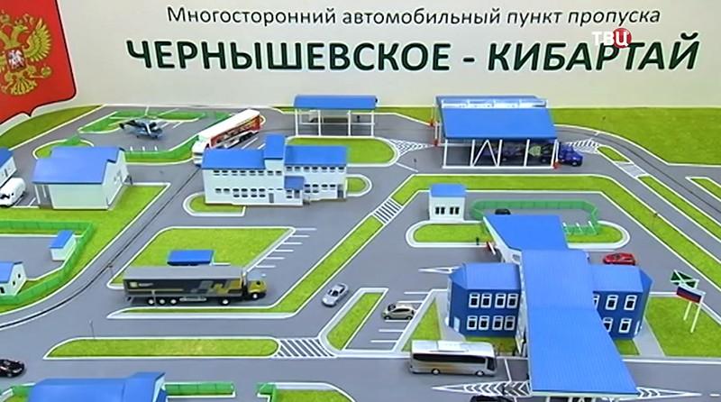Пограничники ЕАЭС собрались навыставке в столице