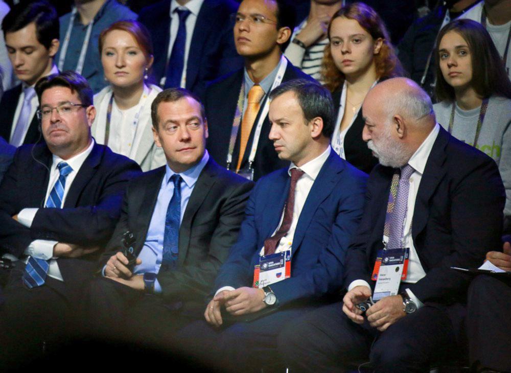 """Дмитрий Медведев на форуме """"Открытые инновации"""" в технопарке """"Сколково"""""""