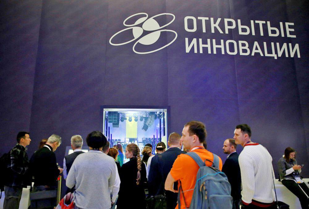 """Форум """"Открытые инновации"""" в технопарке """"Сколково"""""""