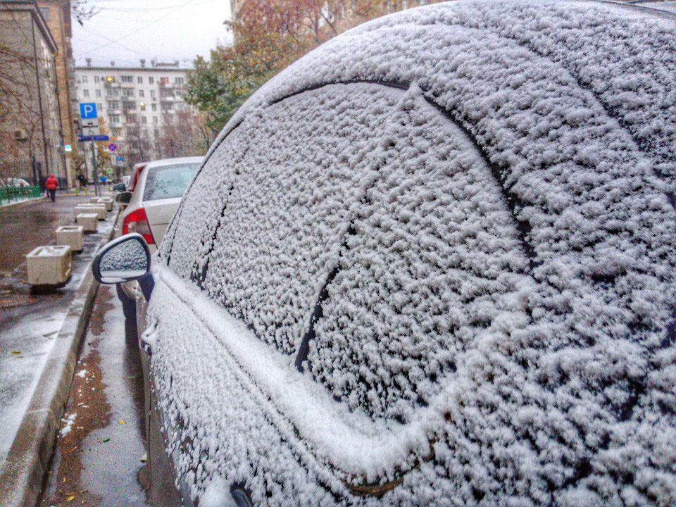 Выпавший снег