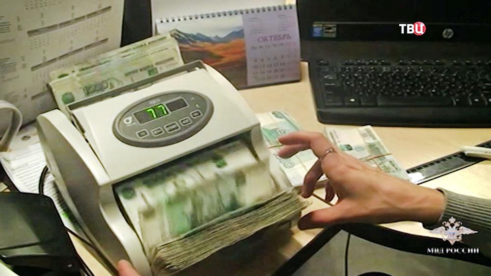 Купюросчетная машинка