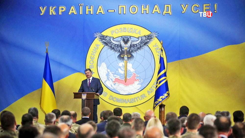 Петр Порошенко на фоне эмблемы ГУР Украины