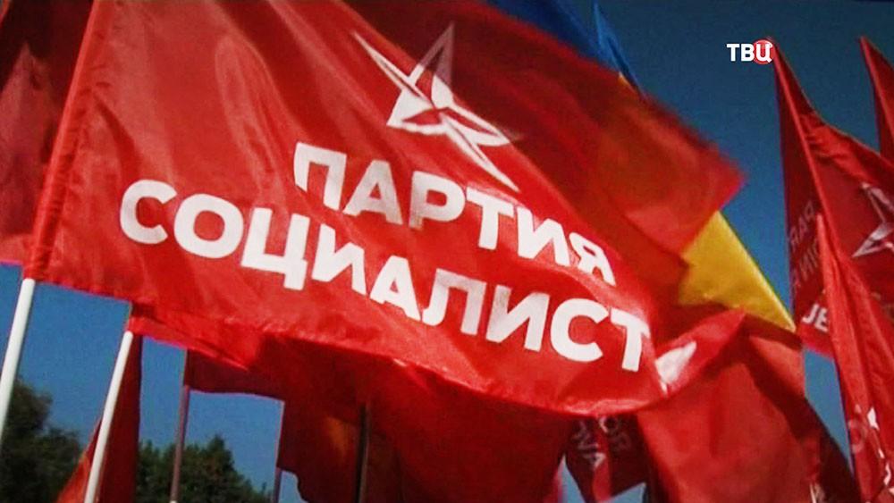 Социалистическая партия Молдавии