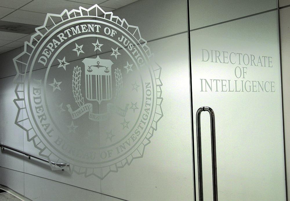 Управление разведки ФБР