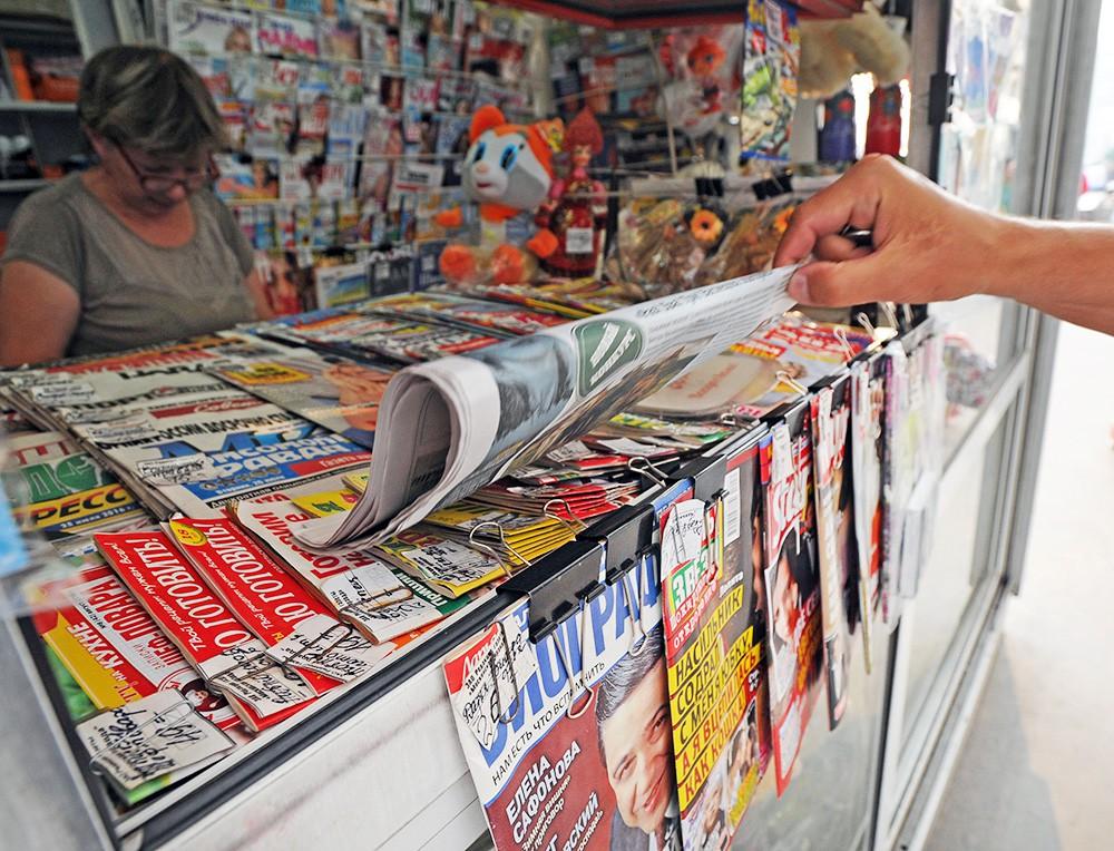 Продажа прессы
