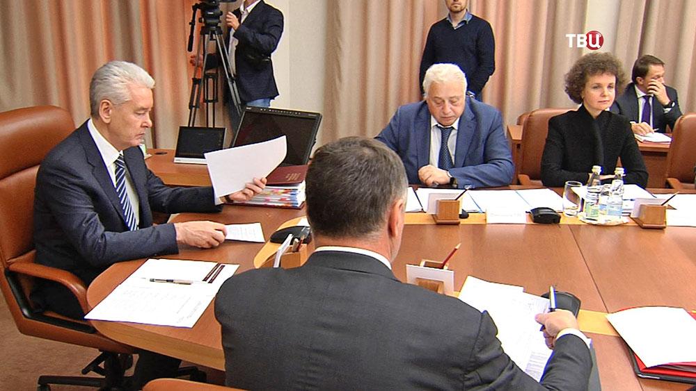 Сергей Собянин проводит совещание
