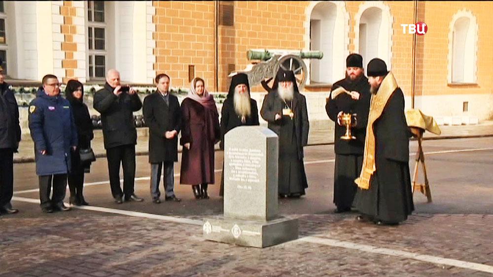 Освящение закладного камня на месте гибели князя Сергея Александровича